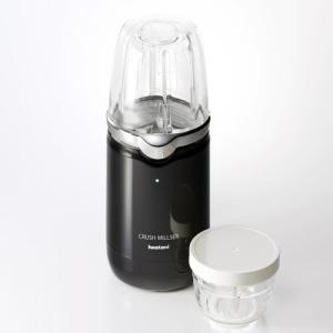 容器は電子レンジ加熱ができ、氷や冷凍食品、ナッツも粉砕する高性能ミルミキサー。