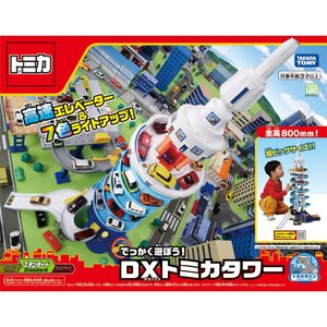 【X'masセール】 トミカワールド でっかく遊ぼう!DXトミカタワー