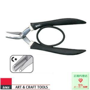 《ビーズの道具》 ピン曲げ作業に!アネックス ANEX ステンレス製 ラバーグリップヤットコ (やっとこ) ピン曲げタイプ 256 i-tools