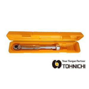 東日製作所 QL50N-MHZ ラチェット付プリセット形 トルクレンチ 10〜50N.m (純正収納ケース付セット)|i-tools