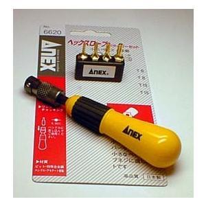 ANEX 6620 ヘクスローブドライバーセット 4本組 花形ねじ締緩 用 i-tools