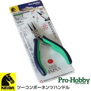 より小さなループ加工に!KEIBA 丸ペンチ 先細タイプ HRC-D14 i-tools
