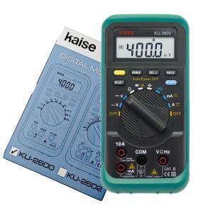 KAISE カイセ デジタル サーキットテスター KU-2600 ( 自動車 用 テスター ) i-tools
