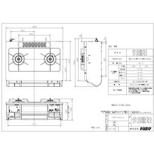 ガスコンロ パロマ ガステーブル エブリシェフ PA-360WA プロパンガス 都市ガス 2口 据置型 【ホース別売】|i-top|06