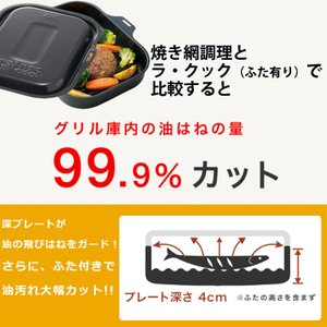 【everychef with La-cook】 ガスコンロ パロマ ガステーブル エブリシェフ ラ・クックセット PA-360WHA プロパンガス 都市ガス 2口 据置型 白 ホワイト|i-top|11