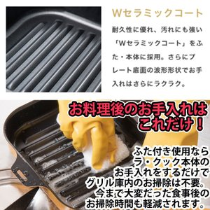 【everychef with La-cook】 ガスコンロ パロマ ガステーブル エブリシェフ ラ・クックセット PA-360WHA プロパンガス 都市ガス 2口 据置型 白 ホワイト|i-top|12