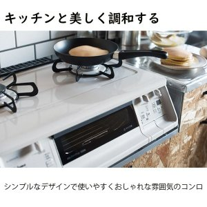 【everychef with La-cook】 ガスコンロ パロマ ガステーブル エブリシェフ ラ・クックセット PA-360WHA プロパンガス 都市ガス 2口 据置型 白 ホワイト|i-top|04