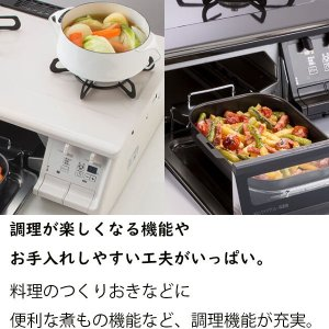 【everychef with La-cook】 ガスコンロ パロマ ガステーブル エブリシェフ ラ・クックセット PA-360WHA プロパンガス 都市ガス 2口 据置型 白 ホワイト|i-top|05