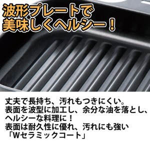 【everychef with La-cook】 ガスコンロ パロマ ガステーブル エブリシェフ ラ・クックセット PA-360WHA プロパンガス 都市ガス 2口 据置型 白 ホワイト|i-top|07