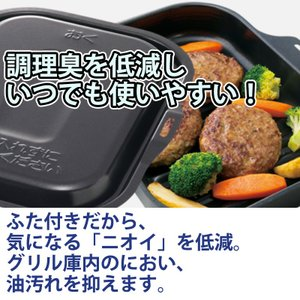 【everychef with La-cook】 ガスコンロ パロマ ガステーブル エブリシェフ ラ・クックセット PA-360WHA プロパンガス 都市ガス 2口 据置型 白 ホワイト|i-top|10
