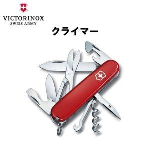 VICTORINOX ビクトリノックス クライマー  1.3703 保証書付  ナイフ マルチツール|i-top