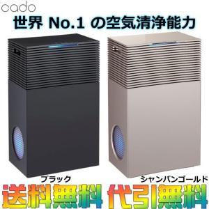送料無料! 代引手数料無料!   メーカー:カドー cado 型式: AP-C310-BK / AP...