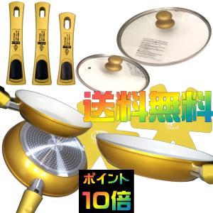 セラフィット デラックス 10点セット セラミックフライパン /ショップジャパン 【正規品 1年保証付】|i-top