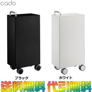 【ポイント10倍】 コンプレッサー式除湿機  カドー cado  ハンドル キャスター付  DH-C7000|i-top