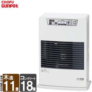 サンポット  FF式 石油ストーブ 温風 FF-4211TL S ホワイト クールトップ 灯油 暖房機  FF-4211TLS|I-TOP PayPayモール店