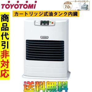 トヨトミ FF-550FT FF式石油ストーブ (温風) カートリッジ式油タンク内臓|i-top