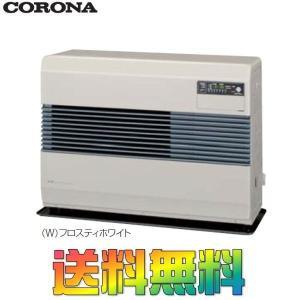 コロナ FF式石油ストーブ(温風) FF-7414 別置きタンク式|i-top