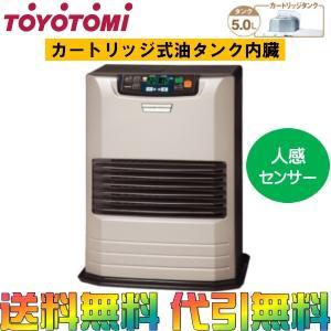 トヨトミ FF-S360FT FF式石油ストーブ (温風) カートリッジ式油タンク内臓 人感センサー機能付き|i-top