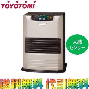トヨトミ FF-SS360F FF式石油ストーブ (温風) 別置きタンク 人感センサー機能付き|i-top