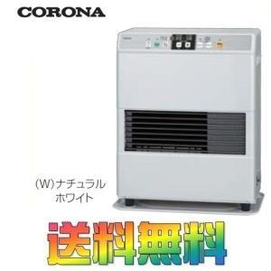 コロナ FF式石油ストーブ(温風) FF-VG4215S 別...