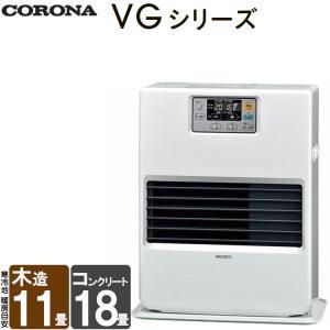 コロナ FF式石油ストーブ(温風) FF-VG42SA 別置きタンク式 @ポイント2倍@|i-top