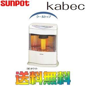 サンポット FF式石油ストーブ(輻射) FFR-384BL ...
