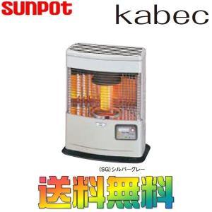 サンポット FF式石油ストーブ(輻射) FFR-554KL M(SG) kabec カベック タンク別置き|i-top
