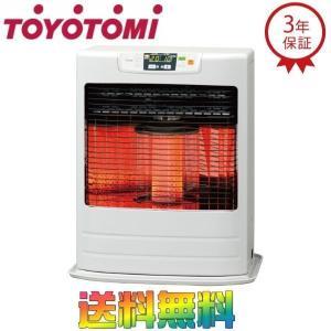 トヨトミ FR-V5501 FF式石油ストーブ (輻射) 別置きタンク 赤外線タイプ|i-top