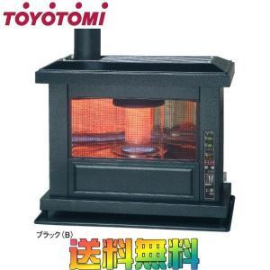 トヨトミ 煙突式石油ストーブ(輻射) HR-K650F 別置きタンク|i-top