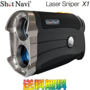 ゴルフナビ ショットナビ Shot Navi  Laser Sniper X1 レーザー スナイパー  レーザー距離計測器