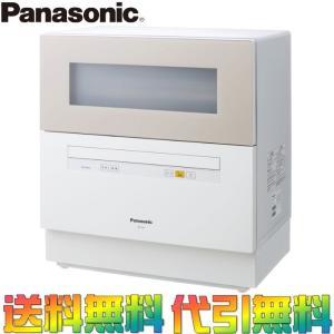 【ポイント2倍】 パナソニック 食器洗い乾燥機 ベージュ NP-TH1-C|i-top