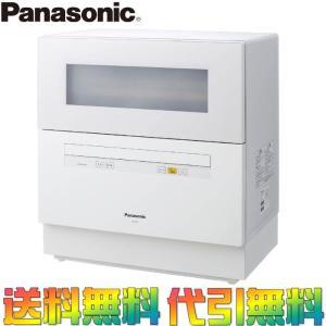 【ポイント2倍】 パナソニック 食器洗い乾燥機 ホワイト NP-TH1-W|i-top