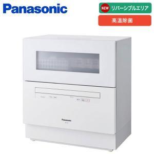 【ポイント2倍】 パナソニック 食器洗い乾燥機 ホワイト NP-TH3-W