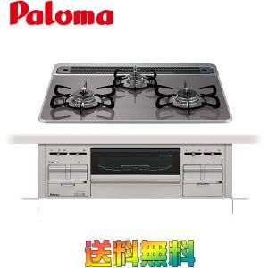 ビルトインガスコンロ  パロマ  S-series PD-600WS-60CD  天板幅60cm プロパンガス 都市ガス ポイント2倍|i-top