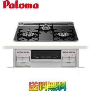 ビルトインガスコンロ  パロマ  S-series PD-600WS-60CK  天板幅60cm プロパンガス 都市ガス ポイント2倍|i-top