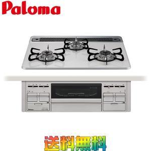 ビルトインガスコンロ  パロマ  S-series PD-600WS-60CV  天板幅60cm プロパンガス 都市ガス ポイント2倍|i-top