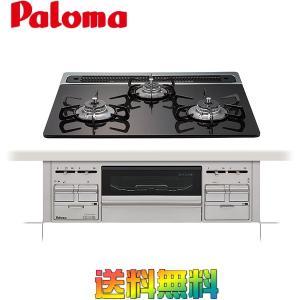 ビルトインガスコンロ  パロマ  S-series+Plus PD-600WS-60GK 天板幅60cm プロパンガス 都市ガス ポイント2倍|i-top