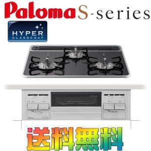 パロマ  ビルトインガスコンロ  S-series【エスシリーズ】 PD-N60WH-60CK 天板幅60cm