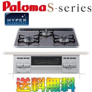 ビルトインガスコンロ  パロマ  S-series PD-N60WV-60CD 天板幅60cm @ポイント2倍@ プロパンガス 都市ガス|i-top