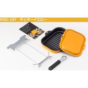 パロマ 3合炊き炊飯鍋&ラ・クックセット PRN-31&PGD-10|i-top|03