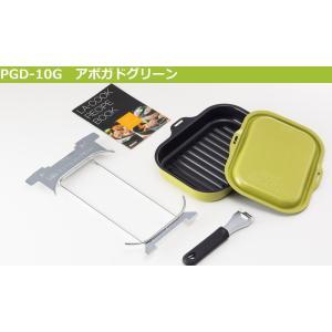 パロマ 3合炊き炊飯鍋&ラ・クックセット PRN-31&PGD-10|i-top|04