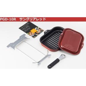パロマ 3合炊き炊飯鍋&ラ・クックセット PRN-31&PGD-10|i-top|05