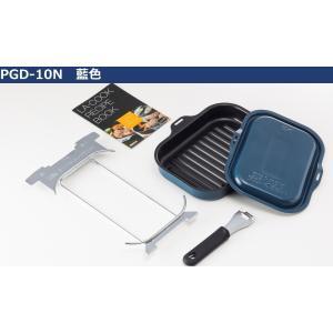 パロマ 3合炊き炊飯鍋&ラ・クックセット PRN-31&PGD-10|i-top|06
