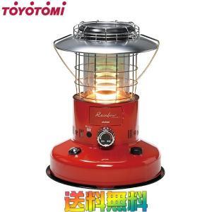 トヨトミ 対流形石油ストーブ RL-250(R) レッド 電源不要|i-top