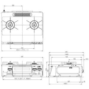 ガスコンロ リンナイ ガステーブル ラクシエファイン RT66WH7R-CW プロパンガス 都市ガス 2口|i-top|03