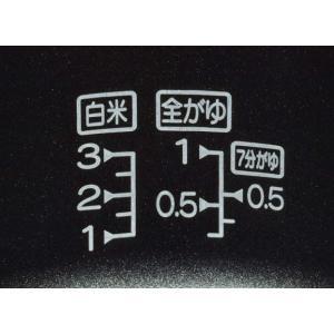 リンナイ ガスコンロ専用炊飯鍋(3合炊き) 【ガラス蓋】  RTR-300D1 i-top 02