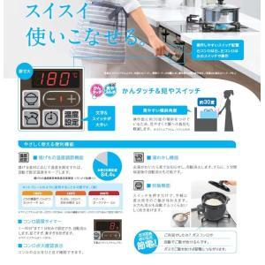 ガスコンロ リンナイ ガラストップ ガステーブル  ラクシエプライム プロパンガス 都市ガス 2口 ココットプレート付属 RTS65AWG35R2NG-DB|i-top|14
