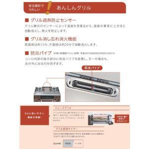 ガスコンロ リンナイ ガラストップ ガステーブル  ラクシエプライム プロパンガス 都市ガス 2口 ココットプレート付属 RTS65AWG35R2NG-DB|i-top|17