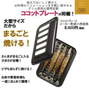 ガスコンロ リンナイ ガステーブル ラクシエ RTS65AWK3RG-W プロパンガス 都市ガス 2口 ココットプレート付属|i-top|03