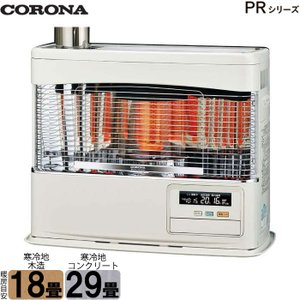 コロナ PRシリーズ 煙突式 石油ストーブ 輻射 SV-7019PR ポット式輻射 寒冷地仕様  灯油 暖房機 ラウンドタイプ 寒冷地用 大型ストーブ 液晶 I-TOP PayPayモール店